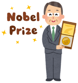 norbel_prize.png